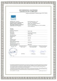 STD Meter Calibration certificate