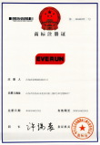 Trademark Registration-1