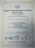 Huadong Entertainment Equipment Co. passed ISO 9001