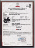GS certification