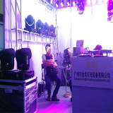 Guangzhou Pro Light & Sound Exhibition 2015