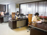 Administrative department