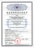 Teehon Got ISO9001:2008 Quality Management System Certificate