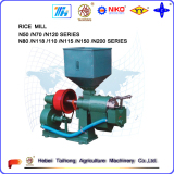 N70/120 RICE MILL