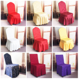 universal polyester banquet chair cover in Guangzhou