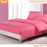 DPF 100% cotton home bedding set