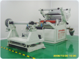 Cutting machine