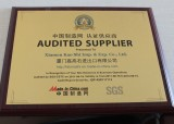 Audited Supplier Certificate - 2011-2012