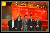 Tianqi Group participated in the
