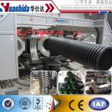 HDPE Double Wall Corrugated Pipe Production Line