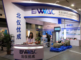 11th INTERNATIONAL VACUUM EXHIBITION 2011