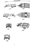 Patent-Forward folding camper trailer