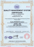 CE , TUV, ISO Certificate