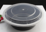 Kitchenware Take Away Plastic /PP Microwave Food Container/ Storage/Box with Cover