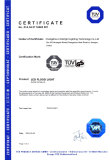 GS-certificate-for-floodlight