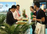 SNEC ninth (2015) International Solar Industry and photovoltaic engineering (Shanghai) Exhibition