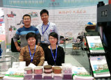 China International Eco- City Forum & Expo