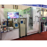 Induction Heater Heating Machine Exhibition in 2017