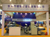 in July to Participate in The 2013 Fourteenth Session of Chengdu International Furniture Exhibition