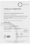 The certificate of Shanghai HUAYI ISO14001