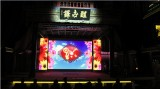 2012 THEATRE PROJECT IN TIANJIN