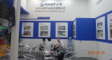 China International Disposable Paper Expo