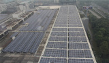1.2MW CGC PV Demonstration Project in CEC GreatWall