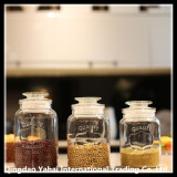 set clear glass storage jar for dry food with good seal