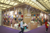 Intertextile Shanghai Apparel Fabrics 2016