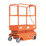 3m Electric Scissor Lift with CE Certificate (JCPTZ306DC)