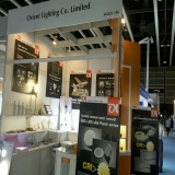 2012 Hong Kong Lighting Fair(Oct.27-30)