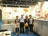 122 Canton Fair