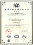 ISO 9001 Quality system authentication