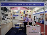 Jolink Masterbatch finished successfully 17th Vietnam In′l Plastic & Rubber Industry Exhibition