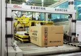Automatic packaging 2