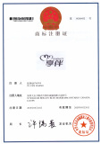 Certificate of registration of Trade Mark