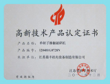 hi-tech product certification for single rotor chilli hammer mill