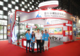 China Composites Expo 2012