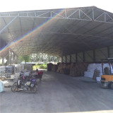 material room