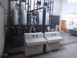 Vertical Sintered Furnace