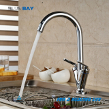 double lever kitchen mixer
