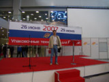 Russia Packaging Fair