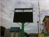 P10 DIP546 Outdoor Full Color Led Display Screen In Russia-2