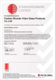 Australia certificate for tempered glass