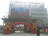 Zhengzhou Changli Machinery Manufacturing Co., Ltd Factory