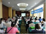 2014 made-in-China training