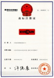 Trademark Registration-2