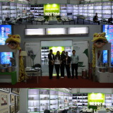 Products of 109th Canton Fair on Display