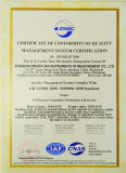 ISO 90001 Certificate of quality