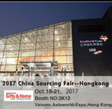 2017 China Sourcing Fair--Hongkong